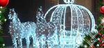 Исчезла карета у Ингенбургских ворот