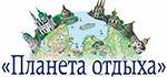 «Планета отдыха» в Гатчине