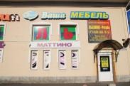 Агентство недвижимости Абсолют-регион в Гатчине