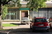 Аптека № 175 г. Гатчина
