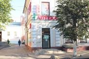 Аптека  (ул. Красная) в Гатчине