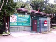 Детский лечебно-диагностический центр