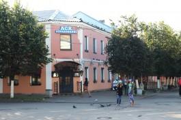 Кафе «Робинзон» в Гатчине