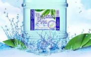 Артезианская вода «Чудская роса» в Гатчине