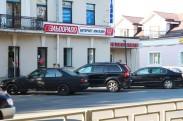 Гипермаркет «Эльдорадо» в Гатчине