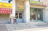 Суши ресторан «Евразия» на Въезде г. Гатчина