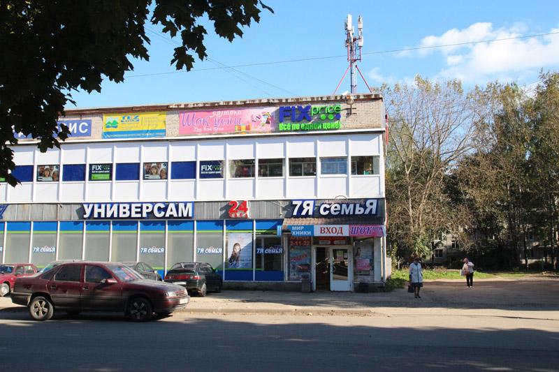 Супермаркет «Fix Price» (Фикспрайс) в Гатчине
