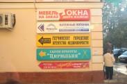 Гатчинское городское агентство недвижимости