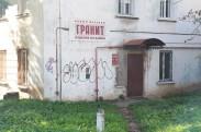 Фирма «Гранит Стиль» - памятники и надгробия в Гатчине