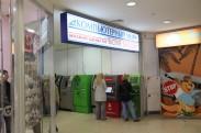 Магазин «Компьютерный мир» г. Гатчина