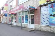 Магазин канцтоваров и товаров для школы «Лидер» в Гатчине