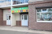 Магазин детских товаров и игрушек «Маленькая страна» г. Гатчина