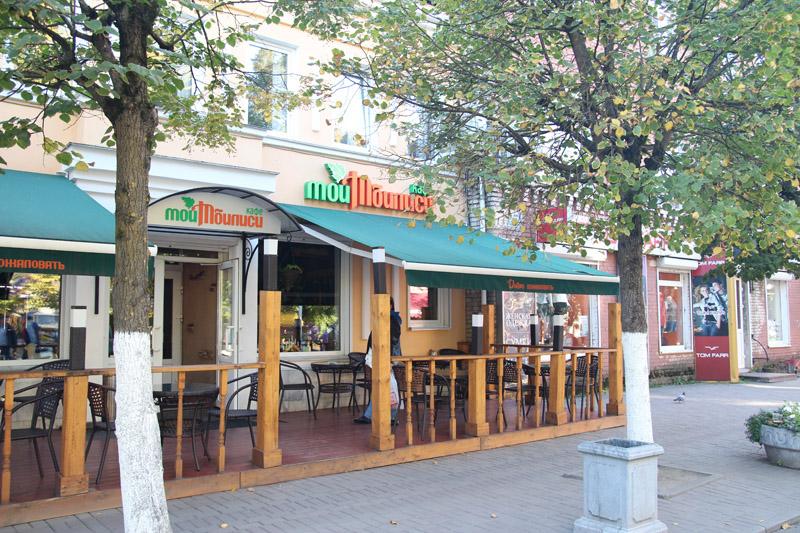 Кафе «Мой Тбилиси» в Гатчине