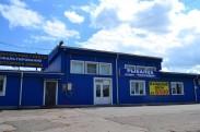 Рыболовный магазин ООО