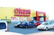 Гипермаркет «Окей» г. Гатчина
