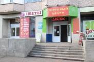 Магазин цветов «Парадиз» г. Гатчина