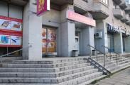 Магазин «Полушка» г. Гатчина