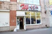 Магазин женской одежды «Шарм» в Гатчине
