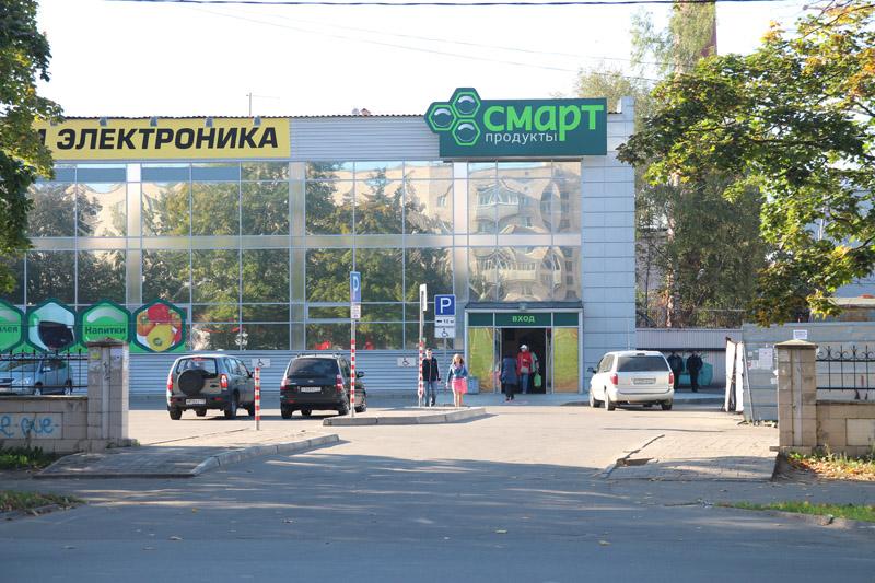 Супермаркет «Смарт» г. Гатчина
