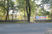 СтомаМедСервис (СМС) Центр МРТ г. Гатчина