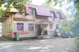 Магазин «Ваш дом» в Гатчине