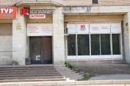 Интернет-магазин «Юлмарт» в Гатчине