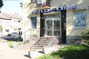 «Ювелир-Карат» г. Гатчина
