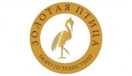 Турфирма «Золотая птица» г. Гатчина